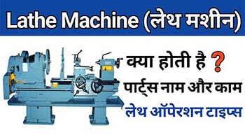 Lathe-Machine-Parts-Name-and-Working