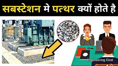 Why-stone-ballast-use-in-substation