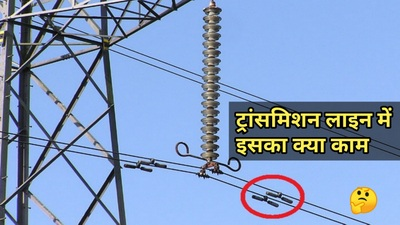 why-use-damper-in-transmission-line-hindi