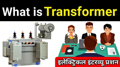 What-is-transformer