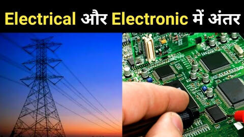 electrical-and-electronic-engineering