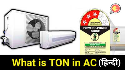 what is TON in AC