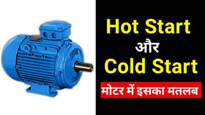 What is Hot Start and Cold start in Motor